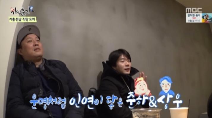 jung-joon-ha-kwon-sang-woo2